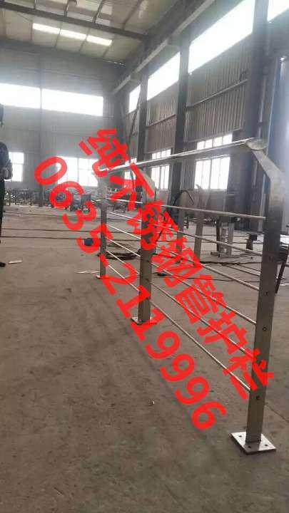 不锈钢BOB体育网站梯道护栏