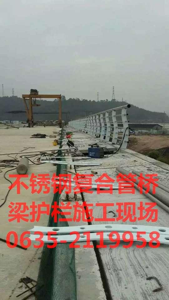 不锈钢桥梁河道护栏