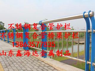 201碳素钢Ballbet体育平台桥梁护…